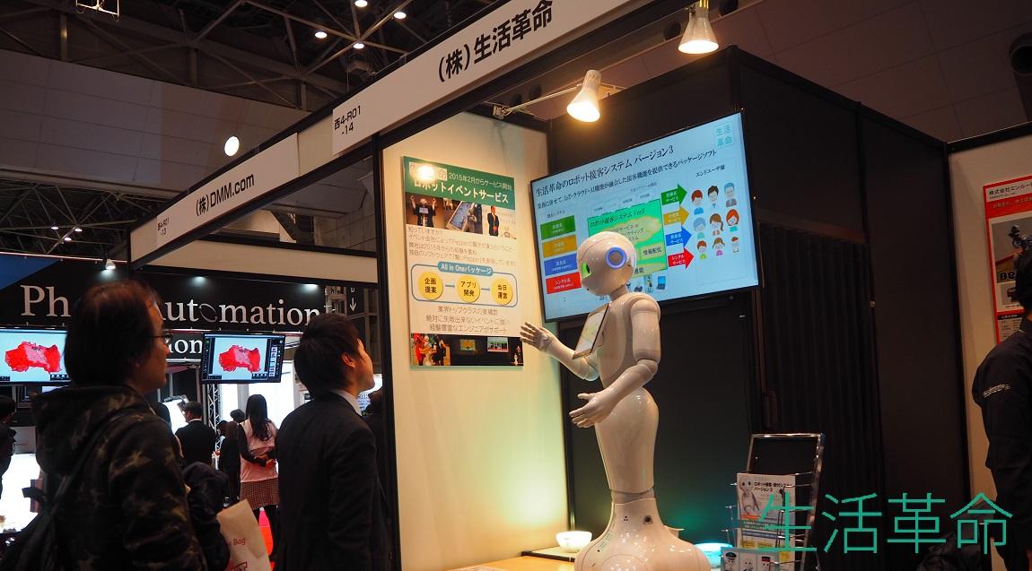ロボットワールドEXPOでは、大画面モニターを使いながら流暢なプレゼンテーションしました。