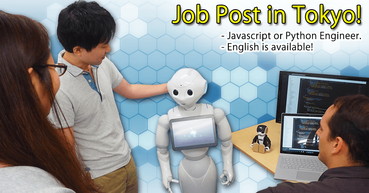 We're looking for robot software engineer for part-time and full-time
