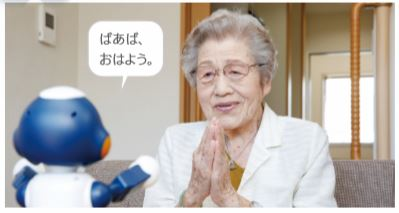 Sota(ソータくん)一般販売_顔を覚えてくれる
