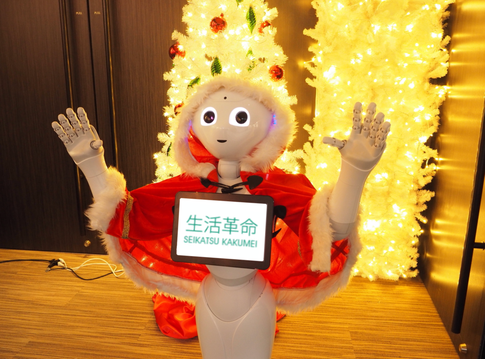 X'mas party reception robots!