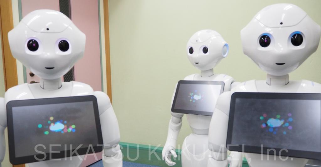 生活革命へのロボット・Pepper(ペッパー)のレンタル・派遣・イベント企画運営(展示会・パーティ・販促イベント・プレゼンテーション)のご相談をお待ちしております。