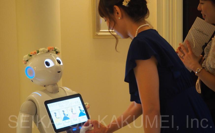 生活革命のロボット・Pepper(ペッパー)は結婚式場や二次会条、パーティ会場でのアイサツ、受付、接客、おもてなし、余興、パーティなどの実績が豊富です。 レンタル・派遣・イベント企画運営にて承ります。