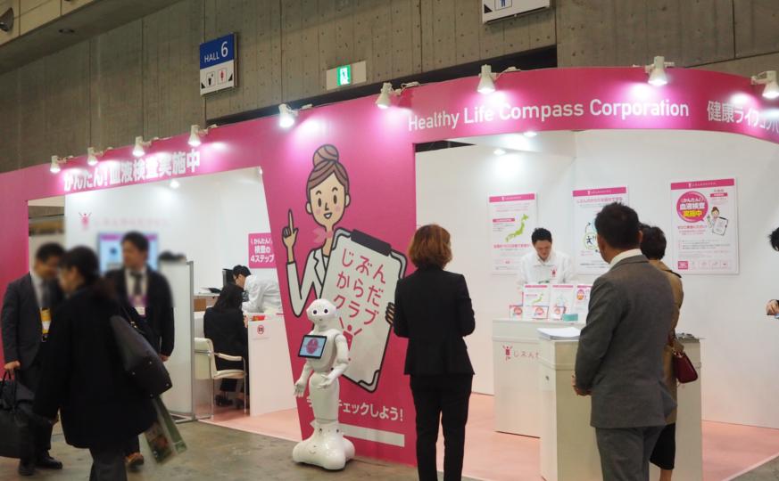 生活革命のロボット・Pepper(ペッパー)は展示会の展示ブースでの呼び込みやプレゼンテーション、接客、おもてなしなどの実績が豊富です。 レンタル・派遣・イベント企画運営にて承ります。