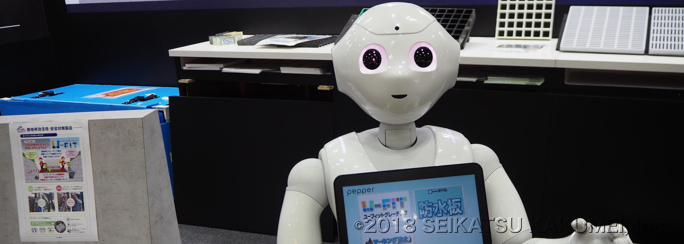 通常のロボット・Pepper(ペッパー)本体レンタルの活用イメージ