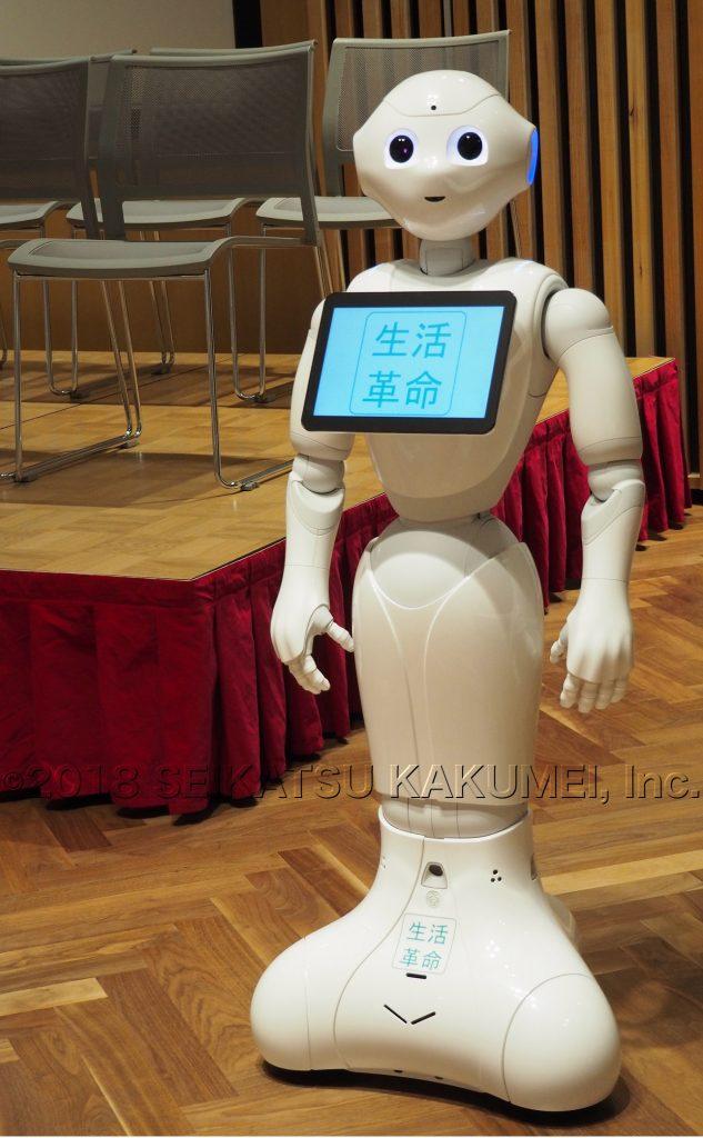 Pepper(ペッパーくん)の全体図です。身長120cmの大型ロボットです。 イベントや展示会、パーティで活躍しています。