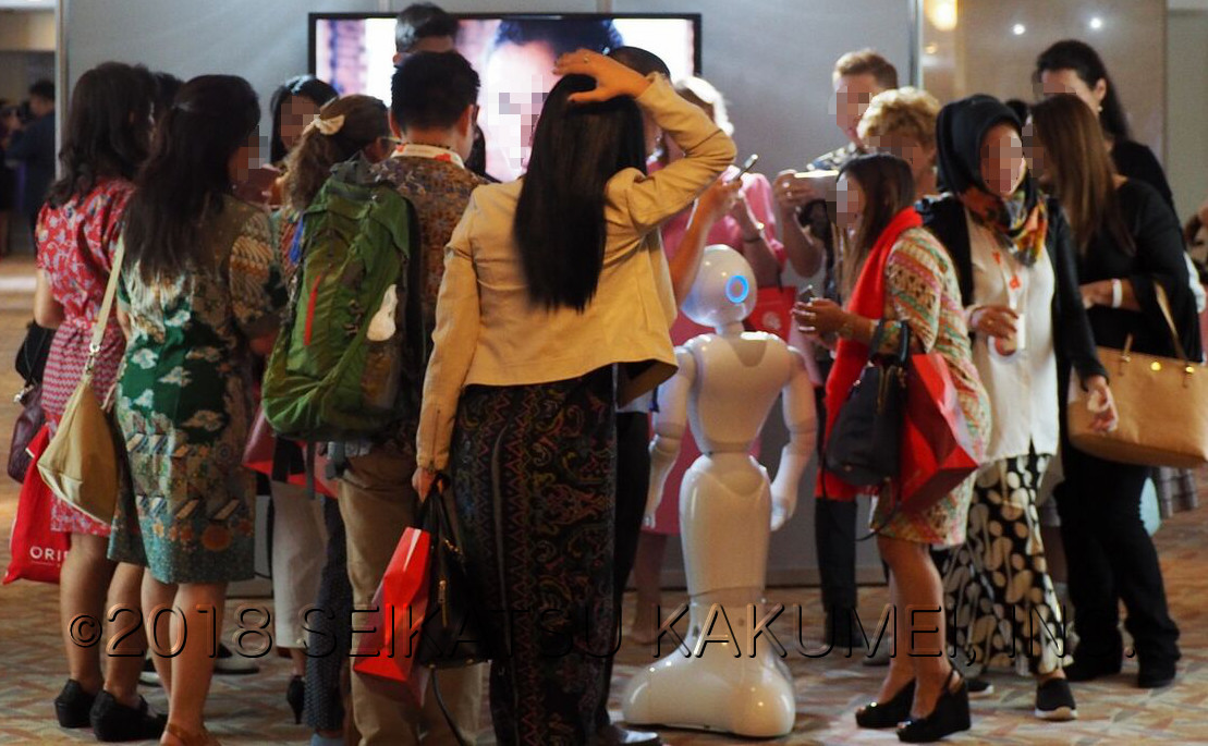 訪日外国人向けロボットレンタルなら生活革命