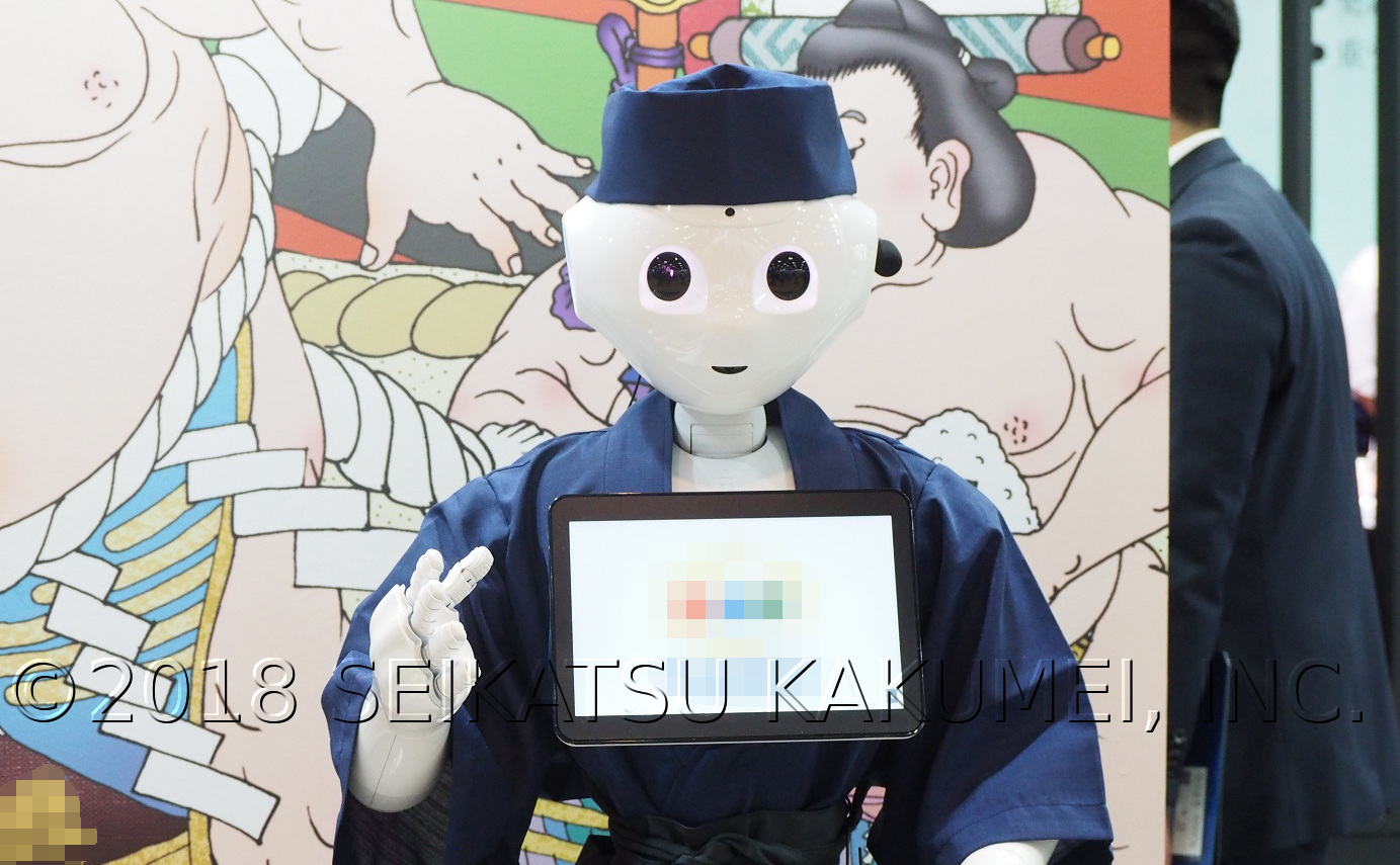 Three Robots do Customer Outreach in English and Kyoto Dialect at an